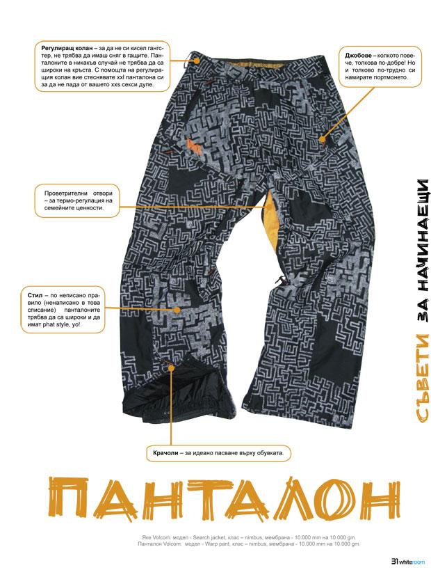 Whiteroom-Magazine-br2