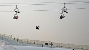Stomp It in China - Red Bull Nanshan Open 2012