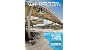 Whiteroom #10