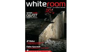 Whiteroom #4