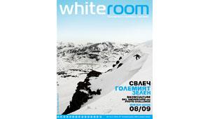 Whiteroom #9