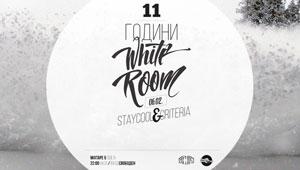 Whiteroom Mini Party в *MIXTAPE5*