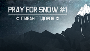 Pray for Snow # 1 @ SOHO
