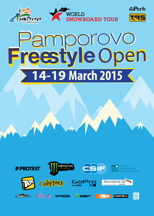pfo poster
