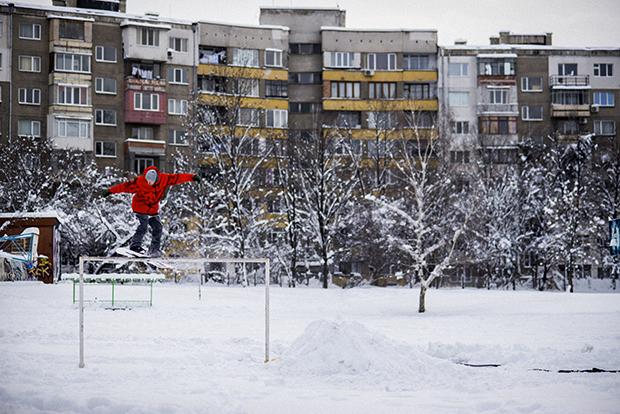 Pavel Kristov-fs boardslide