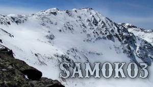 Нов тийзър от WSG и SAMOKO3 - Missions