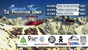 The Progression Games 2016 - премиера