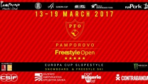 Пълна програма на Pamporovo Freestyle Open 2017