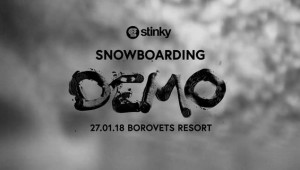 Stinky Family at Borovets Resort - snowboarding demo