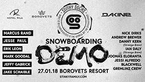 Детайлите около Stinky Family At Borovets Resort