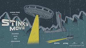 Stinky Movie премиера в София