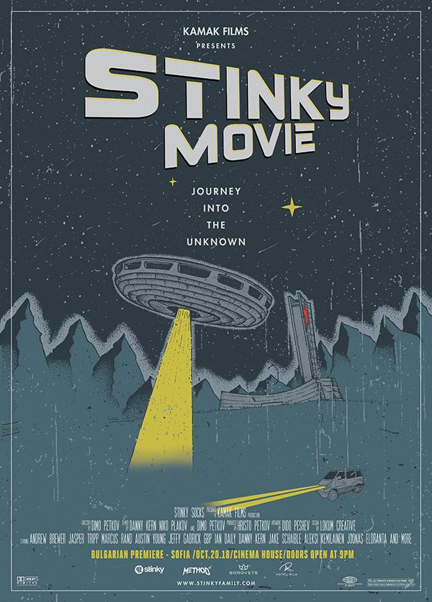 Stinky Movie Sofia Screening