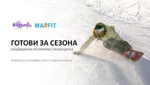 Съвети от кондициония треньор на националния отбор по сноуборд, Паскал Дичев